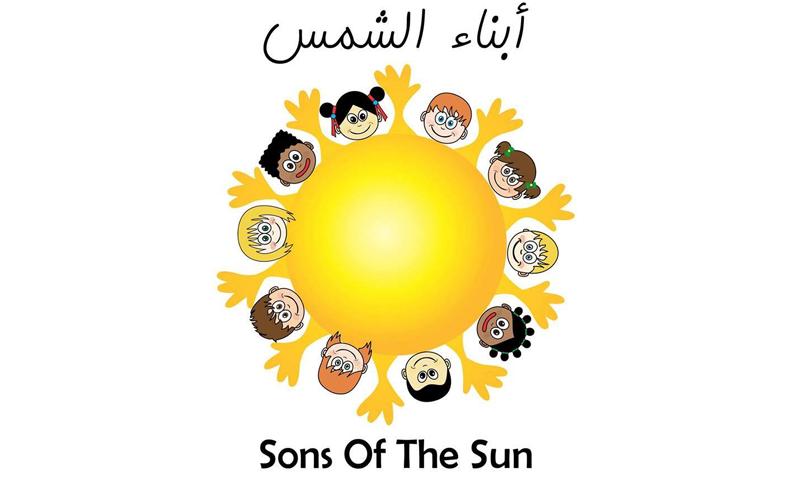 """فعالية """"أبناء الشمس"""" في دمشق - 1 تموز 2017 - (فيس بوك)"""