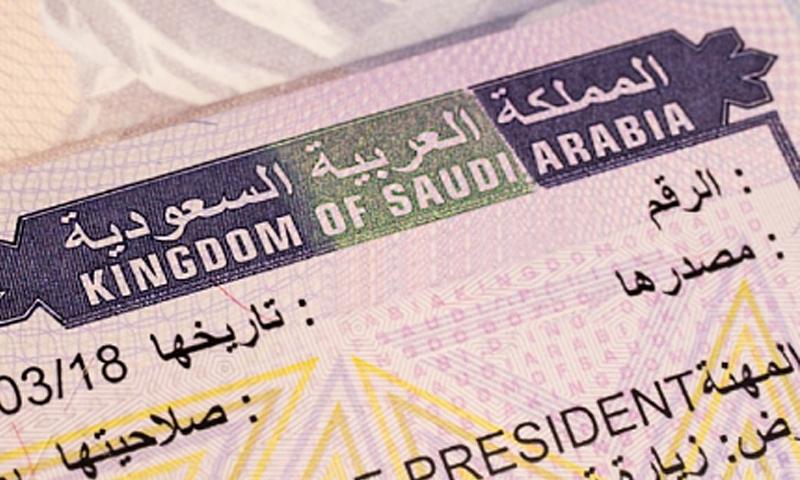 تعبيرية: تأشيرة سعودية (إنترنت)