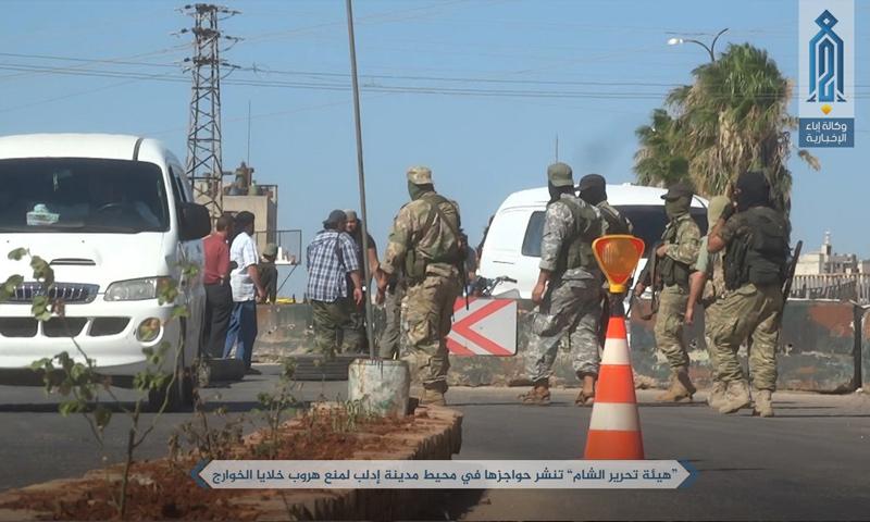 """حواجز """"هيئة تحرير الشام"""" في إدلب - 9 تموز 2017 (وكالة إباء)"""