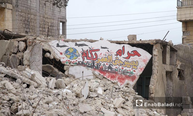منزل مدمر جراء قصف الطيران الحربي على مدينة دارة عزة بريف حلب الغربي - 4 آب 2017 (عنب بلدي)