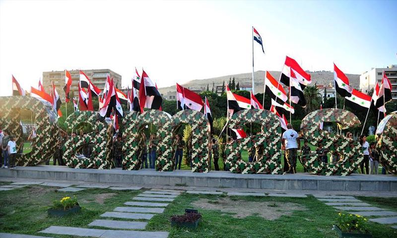 """تلوين نصب """"أنا أحب دمشق"""" بالزي العسكري - 31 تموز 2017 - (فيس بوك)"""