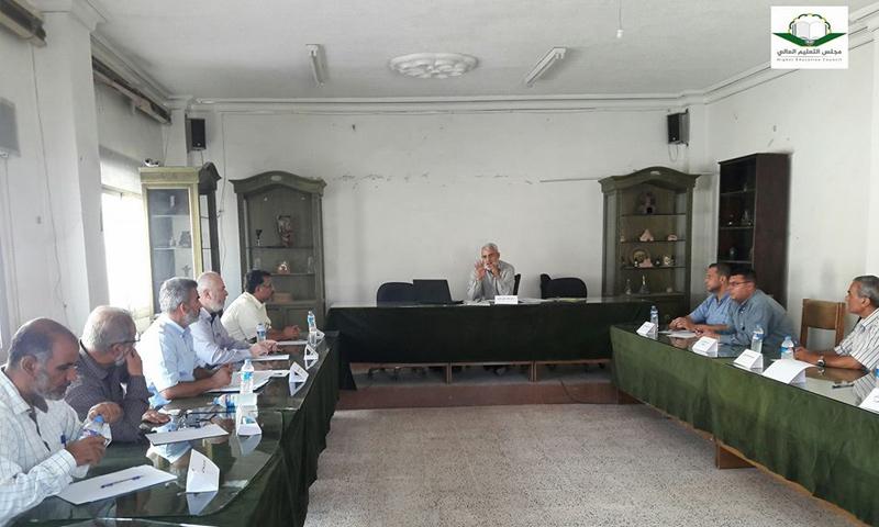 """اجتماع مجلس التعليم العالي """"المستقل"""" في إدلب - 17 آب 2017 (صفحة المجلس في فيس بوك)"""
