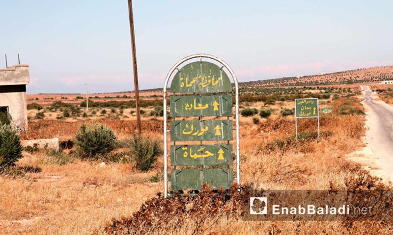 بعد سيطرة قوات المعارضة على قريت القاهرة والطليسية في ريف حماة - 28 أيلول 2016 (أرشيف عنب بلدي)