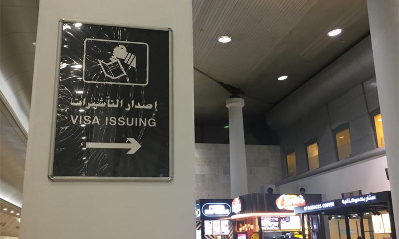 شاخصة في مطار الكويت الدولي (roaminjuliet)