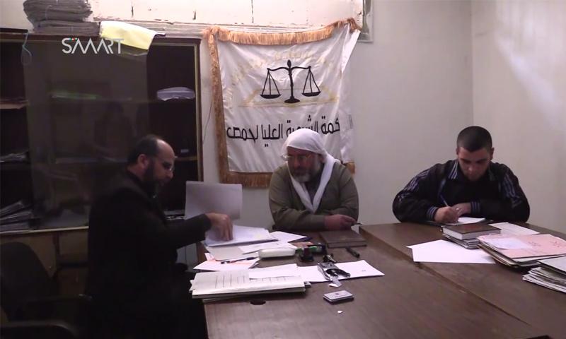 المحكمة الشرعية العليا في ريف حمص الشمالي - 2016 (وكالة سمارت)