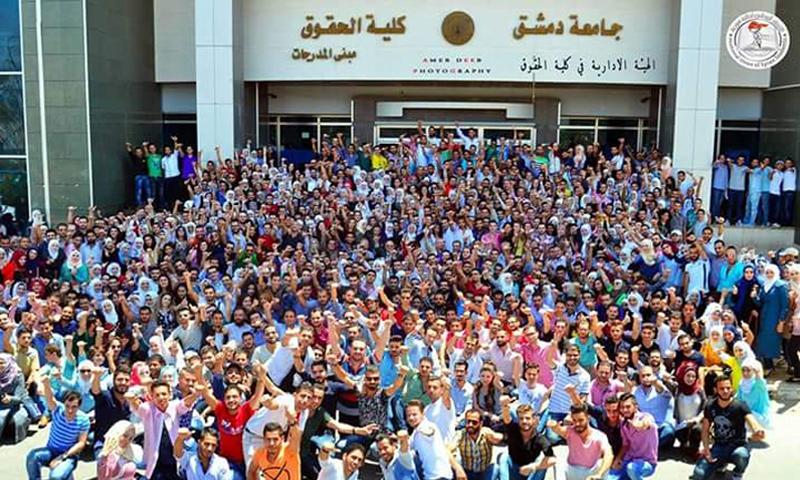 صور جماعية لطلاب كلية الحقوق جامعة دمشق 2016(فيس بوك)
