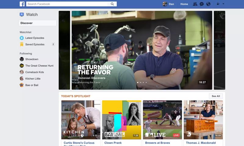 """خدمة """"شاهد"""" الجديدة في """"فيس بوك"""" - (انترنت)"""