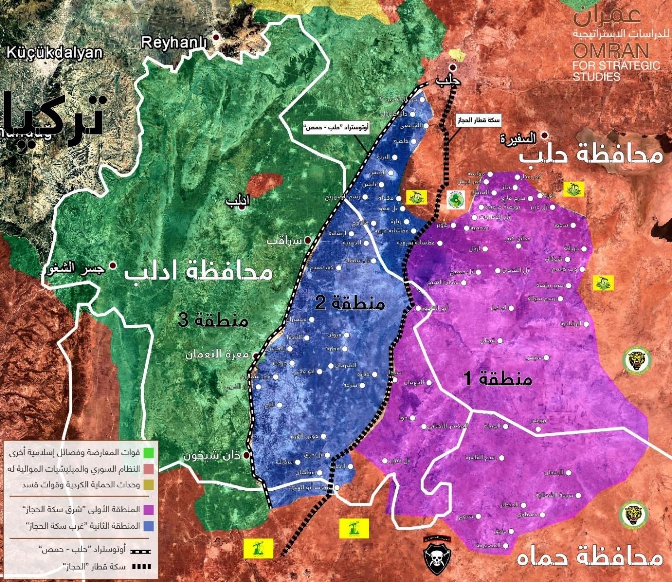 """المنطق الزرقاء في الخريطة تديرها روسيا وتنتشر """"تحرير الشام"""" في الزرقاء، بينما تخضع الخضراء لنفوذ تركيا (مركز عمران للدراسات)"""