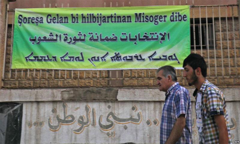 لافتة في القامشلي تدعو للمشاركة في الانتخابات المصدر AFP