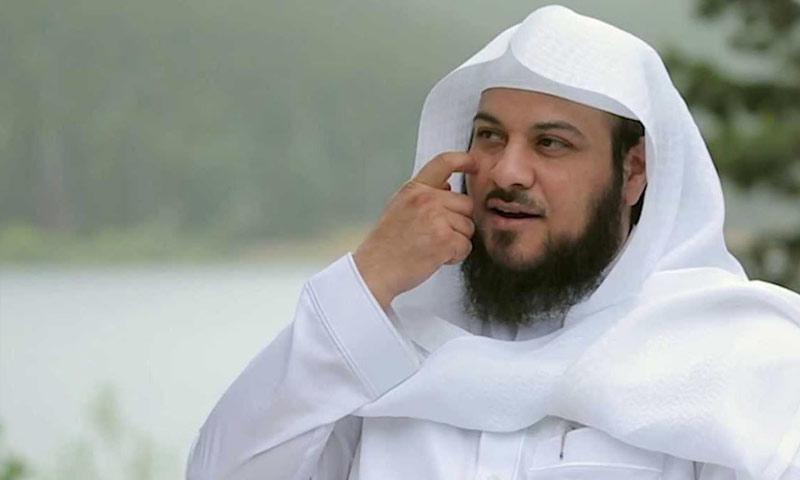 الداعية السعودي محمد العريفي (يوتيوب)