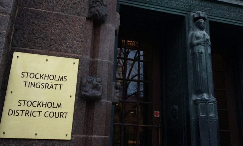 محكمة في ستوكهولم (إنترنت)
