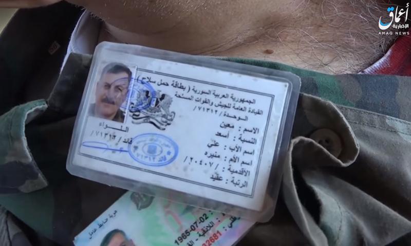 بطاقات عناصر وضباط قوات الأسد غربي دير الزور - 29 أيلول 2017 (أعماق)