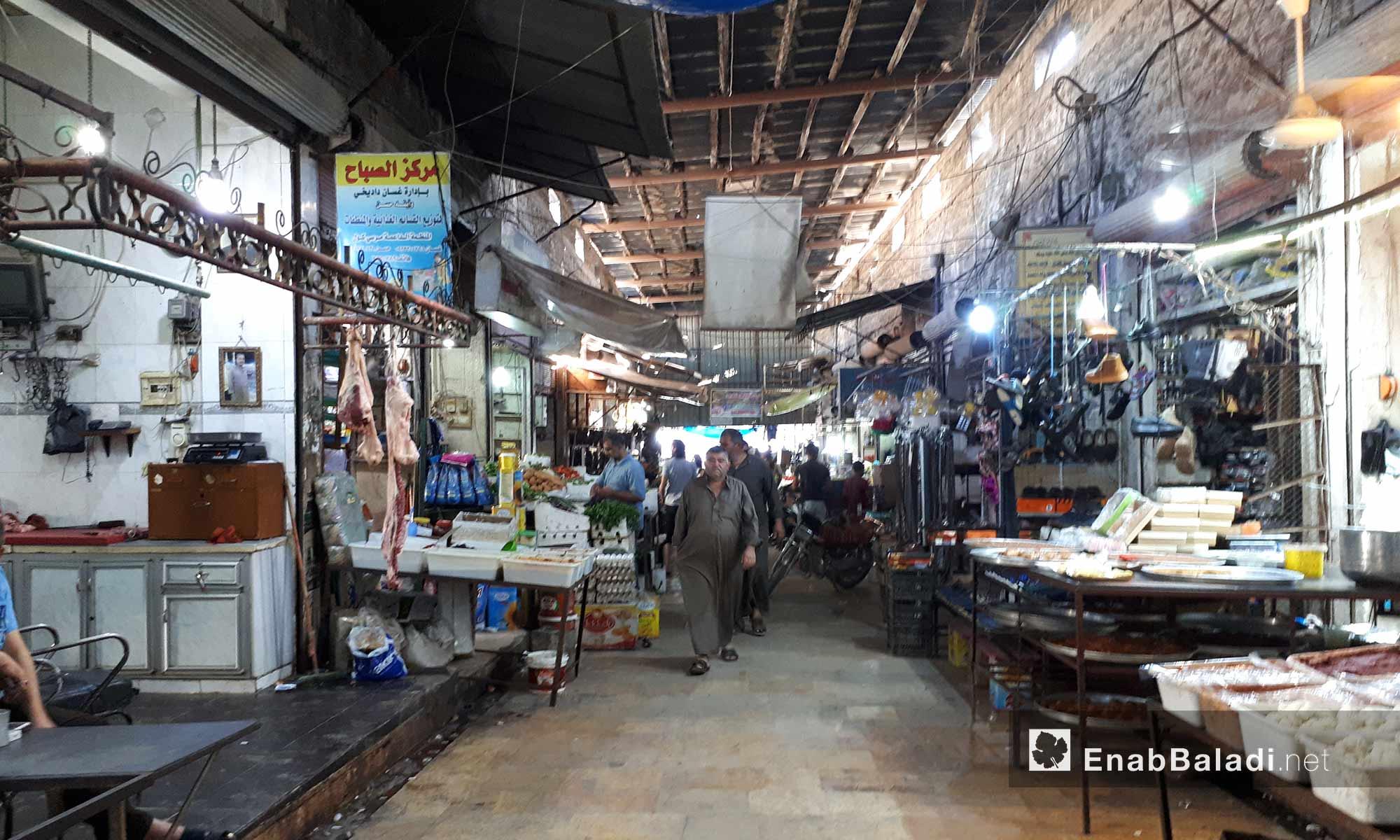 السوق المركزي في مدينة إعزاز شمال حلب - 13 أيلول 2017 (عنب بلدي)