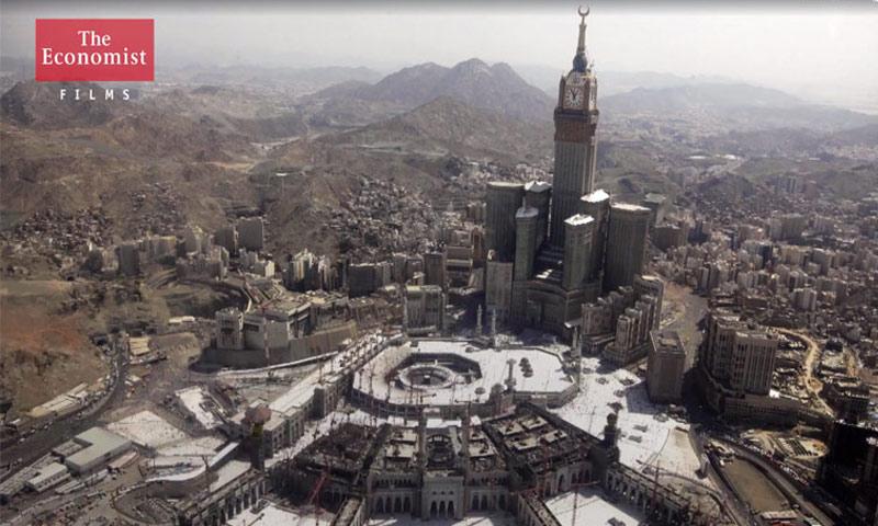 لقطة من فيديو أعدّه موقع The Economist عن السياحة الدينية في السعودية - 21 أيلول 2017 (عنب بلدي)