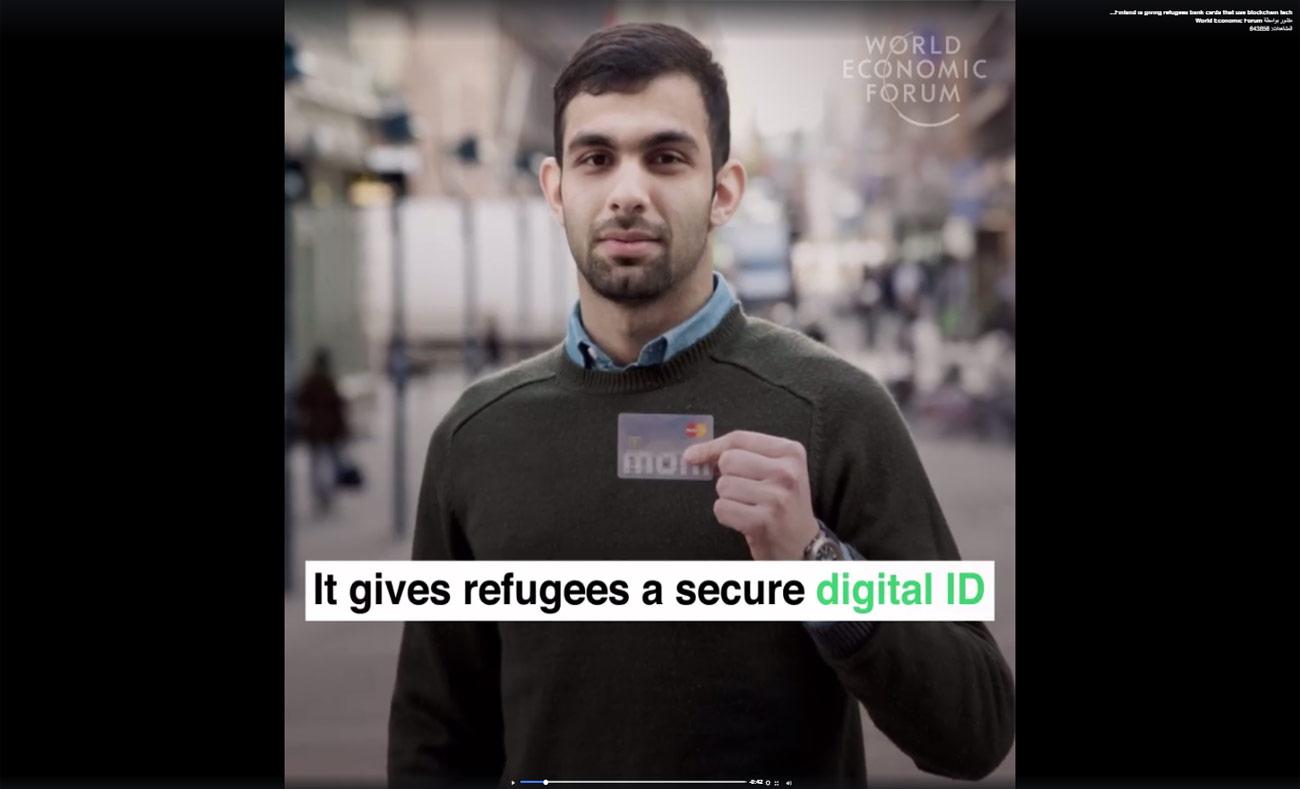 لقطة من مقطع الفيديو الذي أعده موقع world economic forum حول البطاقات الذكية للاجئين - 12 أيلول 2017 (عنب بلدي)