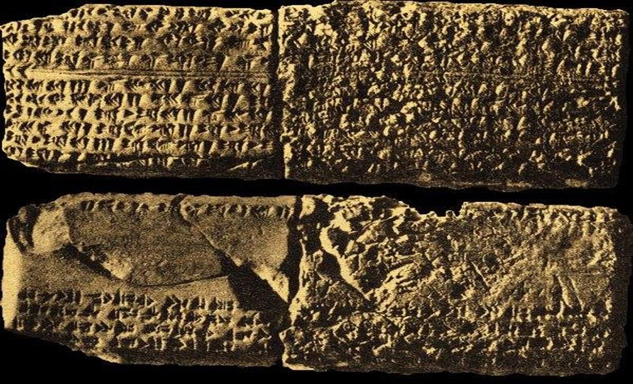 الرقم المسمارية التي عُثر عليها في أوغاريت (انترنت)