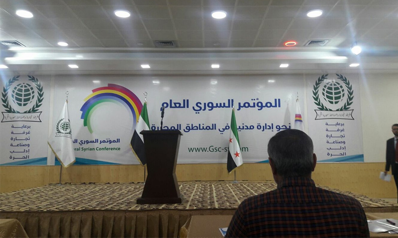 """العقيد رياض الأسد في """"المؤتمر السوري العام"""" بريف إدلب - 17 أيلول 2017 (فيس بوك)"""