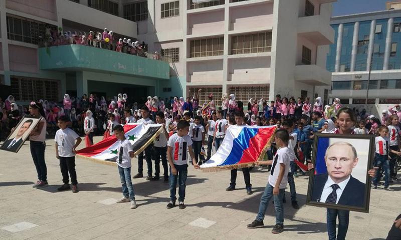 تلاميذ في درعا المحطة يحملون صور الرئيس الروسي فلاديمير بوتين - 11 أيلول 2017 (فيس بوك)