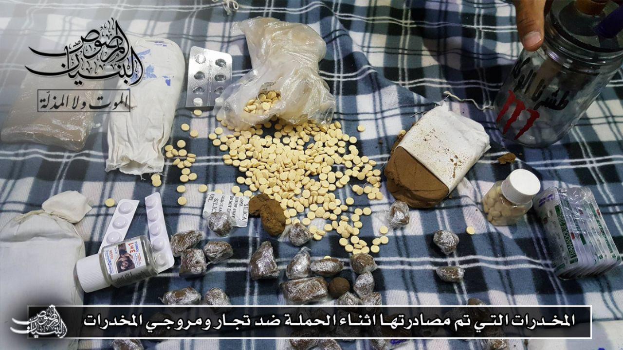 """حبوب مخدرة ضبطتها """"البنيان المرصوص"""" خلال حملة اعتقال مروجي المخدرات - 14 أيلول 2017 (البنيان المرصوص)"""