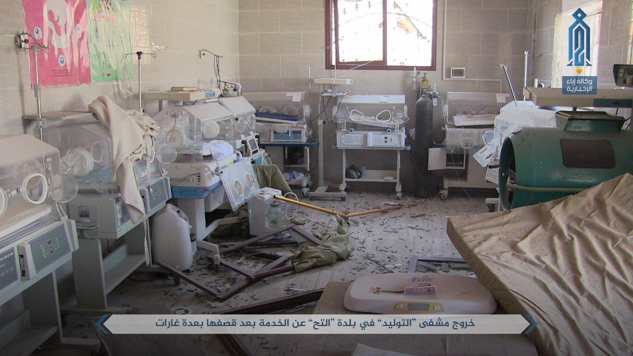 آثار القصف في مشفى التوليد في بلدة التح بريف إدلب - 19 أيلول 2017 (وكالة إباء)