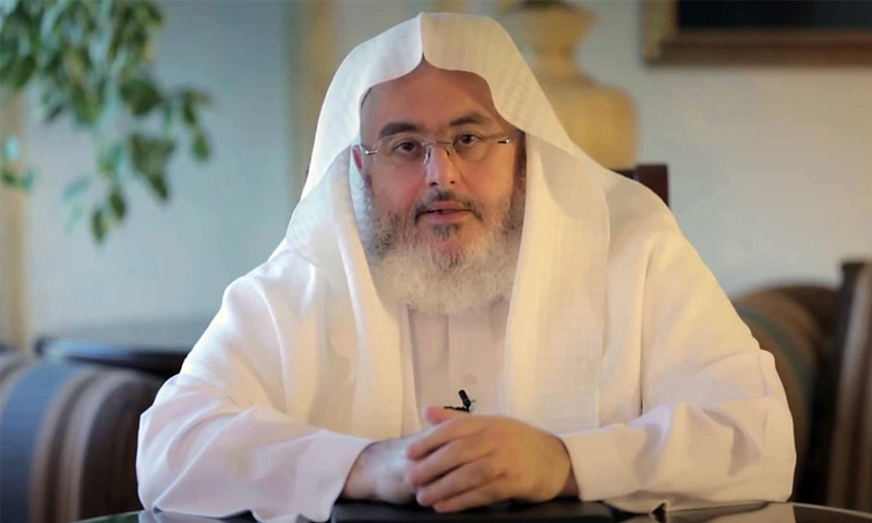 الشيخ محمد صالح المنجد (يوتيوب)