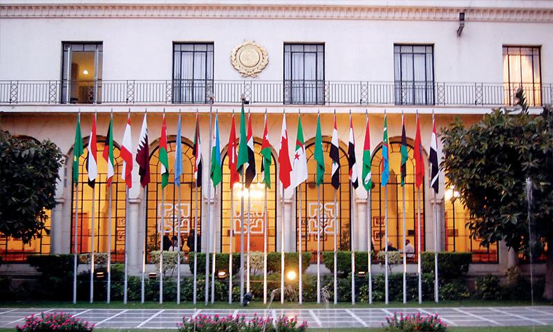 مبنى جامعة الدول العربية - (انترنت)