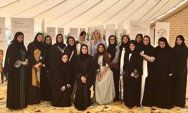 ايفانكا ترامب مع عدد من النساء السعوديات -21 أيار 2017 (تويتر)