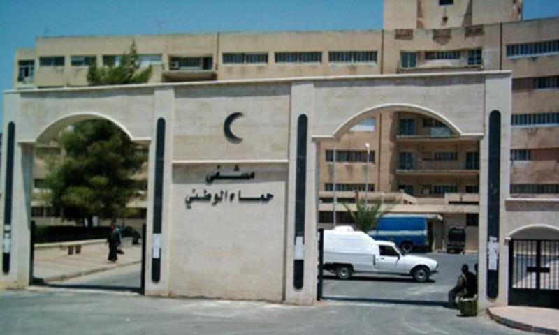 """تعبيرية: مستشفى حماة """"الوطني"""" (فيس بوك)"""