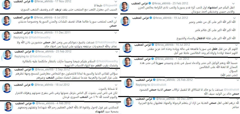 """تغريدات للاعب فراس الخطيب في حسابه الرسمي في """"تويتر"""""""