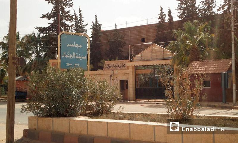مدينة البوكمال في محافظة دير الزور - نيسان 2014 (أرشيف عنب بلدي)