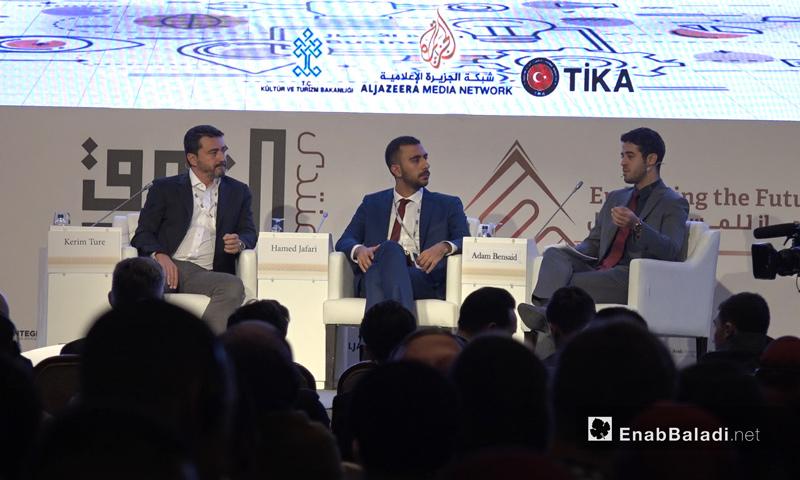الدورة الرابعة لمنتدى الشرق الشبابي - اسطنبول (عنب بلدي)