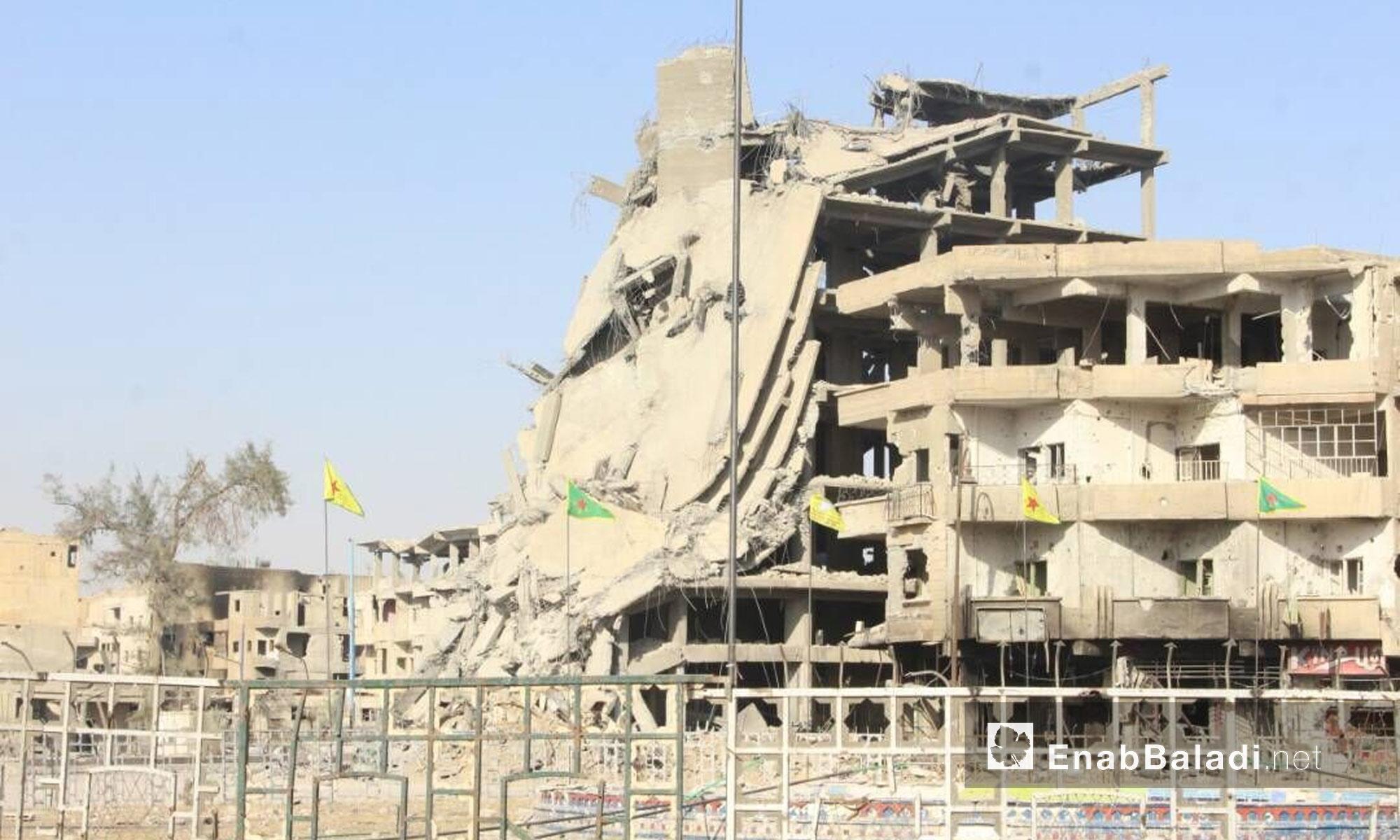 دمار في الرقة بعد سيطرة قوات سوريا الديمقراطية عليها - 26 تشرين الأول 2017 (عنب بلدي)