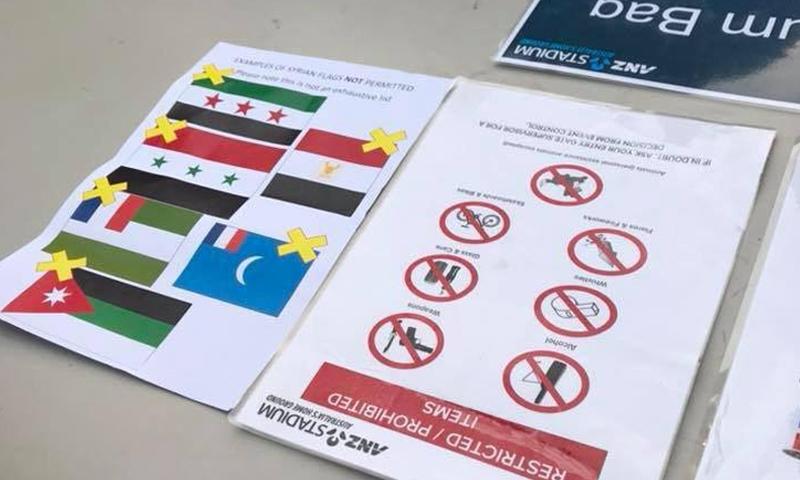 الأعلام السورية المحظور رفعها خلال مباراة سوريا واستراليا - 10 تشرين الأول 2017 (دمشق الآن)