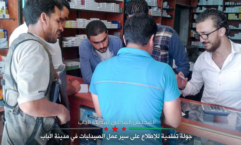 صيدلية داخل مدينة الباب شرقي حلب - أيلول 2017 (المجلس المحلي لمدينة الباب)