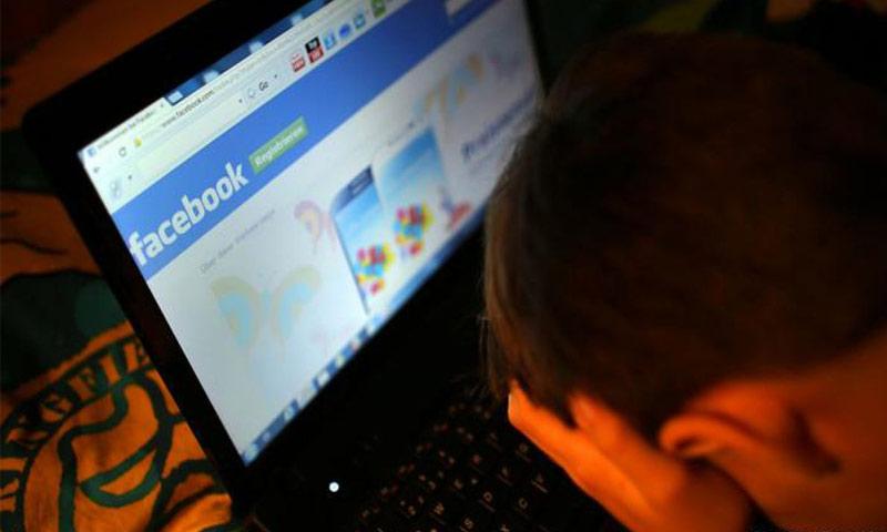 الاتحاد الأوروبي يطالب بالشفافية وحماية بيانات المستخدمين (انترنت)