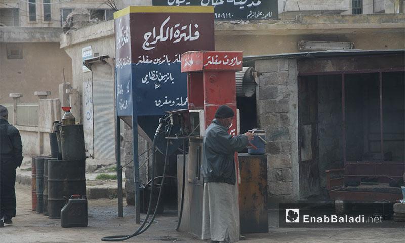 محطة لتكرير النفط في ريف إدلب- آذار 2017 (عنب بلدي)محطة لتكرير النفط في ريف إدلب- آذار 2017 (عنب بلدي)