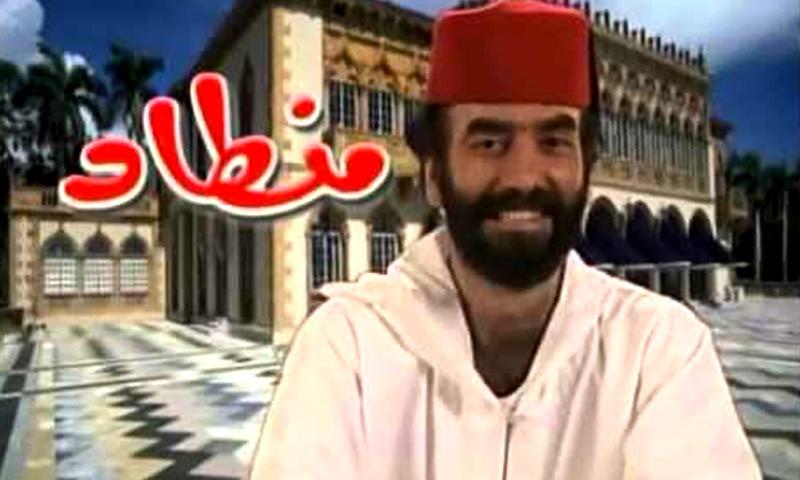 إعلان لعلكة منطاد على التلفزيون السوري (يوتيوب)