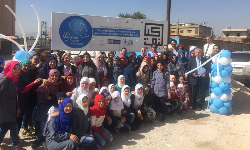 نورا جنبلاط تفتتح مدرسة لأبناء اللاجئين السوريين في لبنان - تشرين الأول 2017 (الوكالة الوطنية للإعلام)