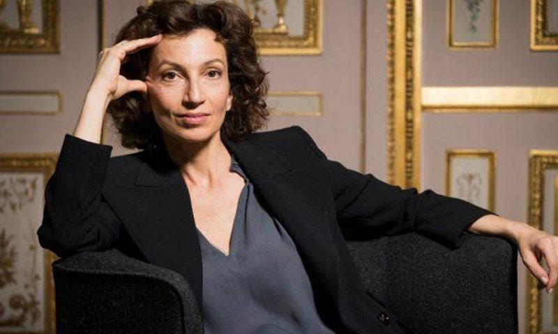 الفرنسية أودري أزولاي الفائزة بمنصب الإدارة العامة لليونسكو (انترنت)