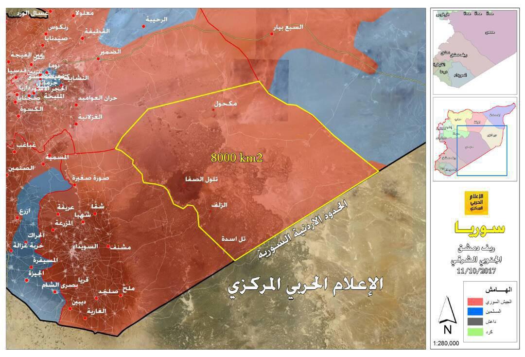 خريطة السيطرة في البادية السورية - 11 تشرين الأول 2017 (الإعلام الحربي)