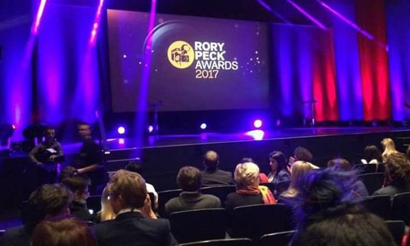 """حفل توزيع جوائز """"روري بيك"""" في بريطانيا - 23 تشرين الأول 2017 (موقع الجائزة)"""