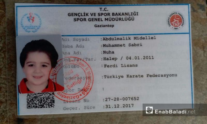 كشف أحد لاعبي الفريق السوري في غازي عنتاب التركية - تشرين الأول 2017 (عنب بلدي)
