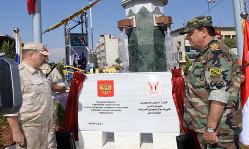 نصب تذكاري في حلب تخليدًا لذكرى القتلى من الجيشين السوري والروسي - 30 أيلول 2017 (فيس بوك)