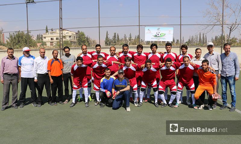 نادي دوما الرياضي المشارك في بطولة كأس المحافظة - 3 تشرين الأول 2017 (عنب بلدي)