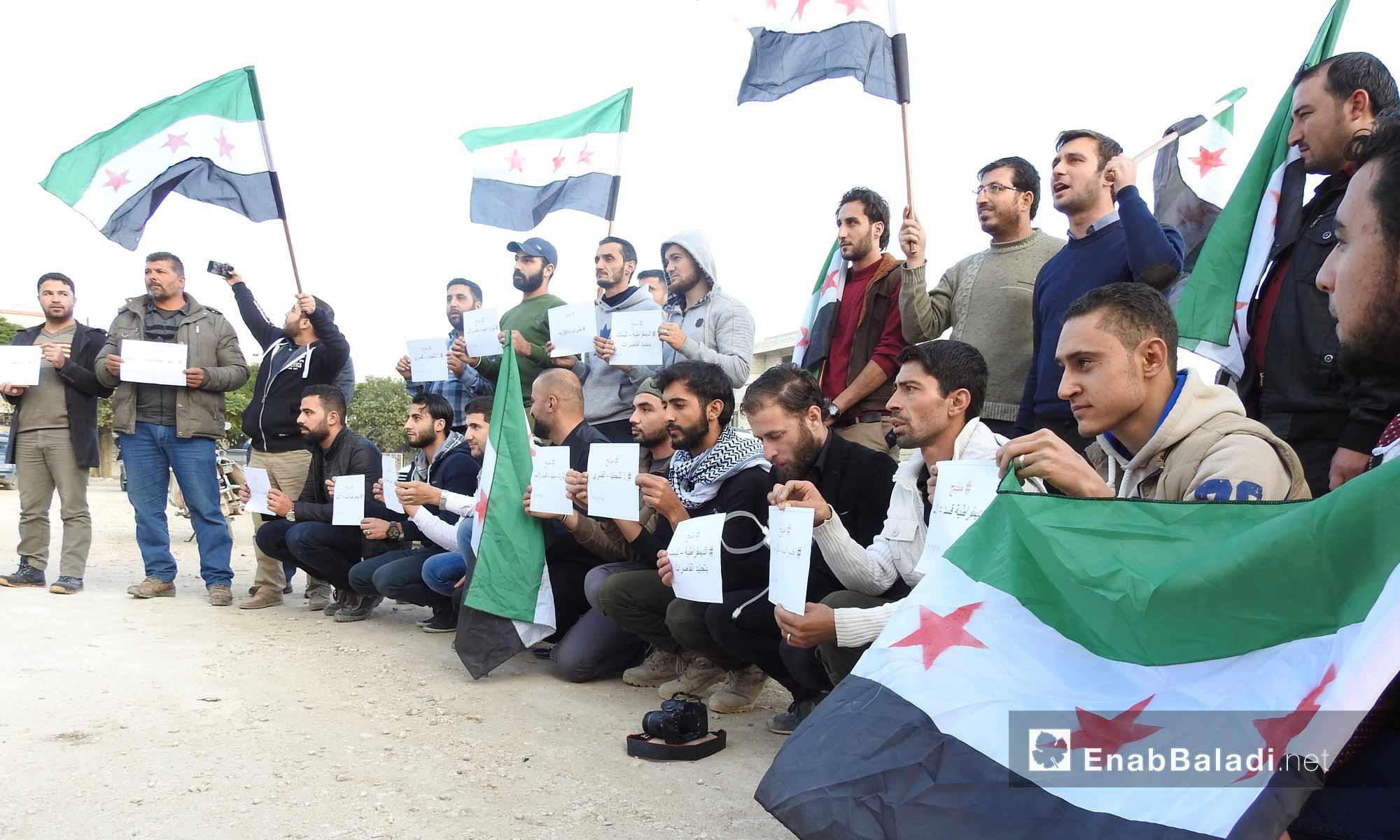 """ناشطون في اعزاز ينظمون وقفة تضامنية مع """"إضراب الكرامة"""" في منبج - 5 تشرين الثاني 2017 (عنب بلدي)"""
