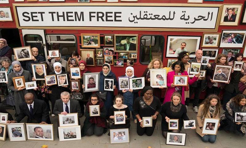 """""""عائلات من أجل الحرية"""" تطالب بالإفراج عن المعتقلين (إنترنت)"""