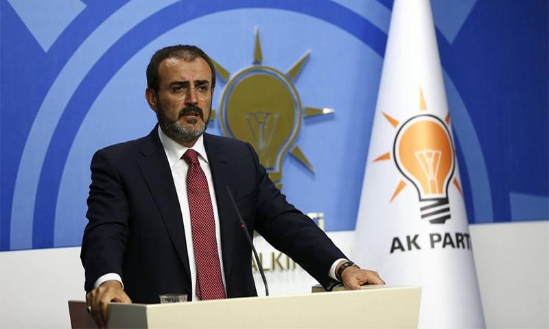 ماهر أونال المتحدث باسم حزب العدالة والتنمية الحاكم في تركيا 2017 (انترنت)