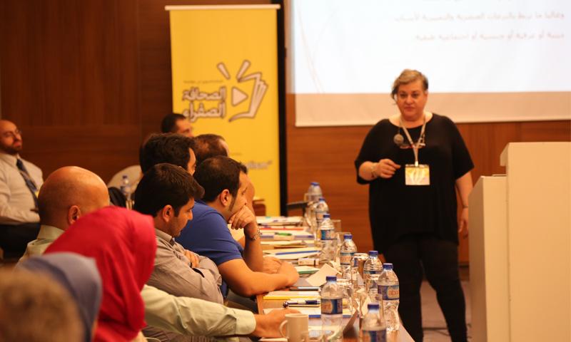 د. خاتون حيدر تتحدث حول تناول صور المرأة النمطية في الصحافة الصفراء - 29 تشرين الأول 2017 (عنب بلدي)