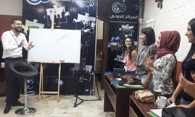 دورة تدريبية في المركز الدولي للتدريب والمهارات الإعلامية في سوريا - (فيس بوك )