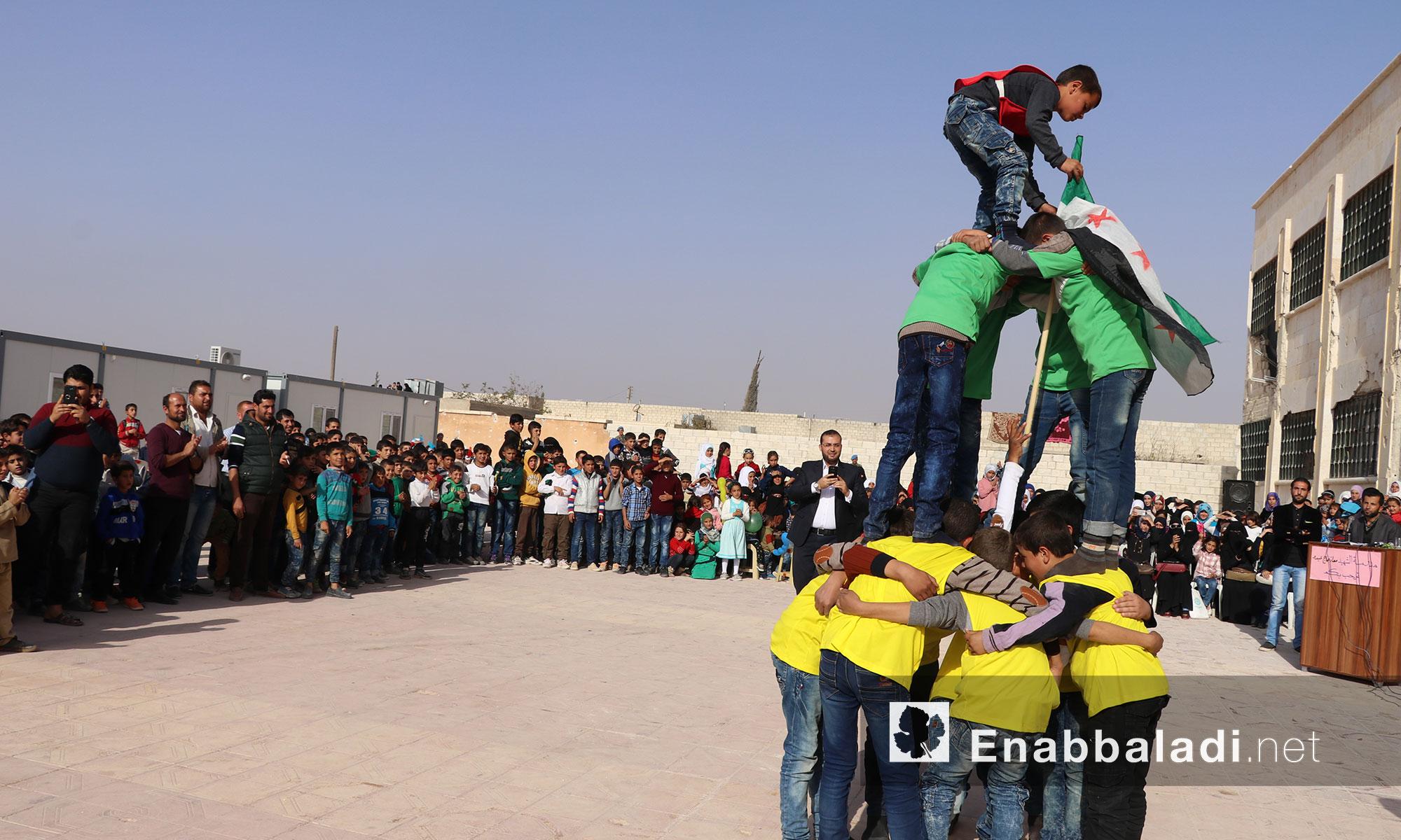 افتتاح مدرسة الشهيد معاذ الحاج عبدو في مدينة قباسين في ريف حلب - 14 تشرين الثاني 2017 (عنب بلدي)